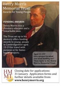 HMMT Awards Poster 1